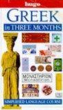Greek in Three Months (Hugo)