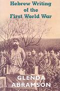 Hebrew Writers of the First World War