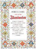 Art of Illumination
