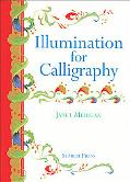 Illumination for Calligraphy