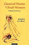 Classical Poems by Arab Women