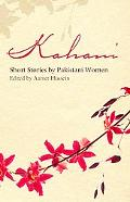 Kahani Short Stories By Pakistani Women