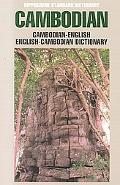 Cambodian-English/English-Cambodian Dictionary