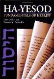 Hayesod Fundamentals of Hebrew. New Ed