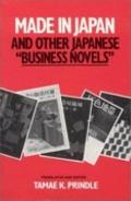 Made in Japan+other Japanese Bus.novels