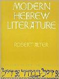 Modern Hebrew Literature
