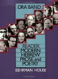 Reader Modern Hebrew Prose and Poetry