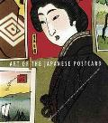 Art of the Japanese Postcard The Leonard A. Lauder Collection at the Museum of Fine Arts, Bo...