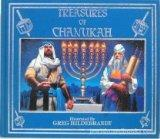 Treasures of Chanukah