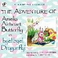 Adventures of Amelia Airheart Butterfly