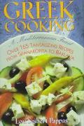 Greek Cooking - Lou Seibert Pappas - Hardcover - Special Value