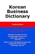 Korean Business Dictionary