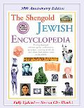 Shengold Jewish Encyclopedia
