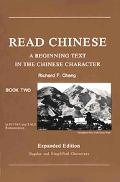 Read Chinese Book 2