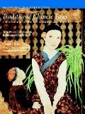 Traditional Chinese Tales Stories And Glossaries With Reference Grammar (Traditional Charact...