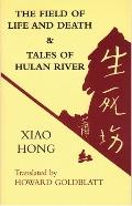 Field of Life and Death and Tales of Hulan River