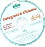 Integrated Chinese: Level 2 Audio CDs (Chinese Edition)