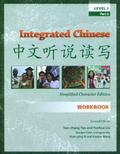 Integrated Chinese - Simplified Character Edition Level 1 Part 2