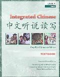 Integrated Chinese, Level 1 Part 2