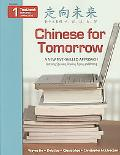Chinese for Tomorrow, Volume 1 Simplified