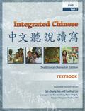 Integrated Chinese, Level 1, Part 1. Traditional Expanded.