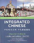 Integrated Chinese Level 1 Part 1 Traditional and Simplified -Character Workbook