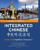 Integrated Chinese: Level 1, Part 2 (Simplified Character) Textbook