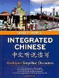 Integrated Chinese, Level 1 Part 2 Simplified -Workbook