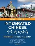 Integrated Chinese 1/2 Workbook Traditional Characters