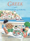 Greek Vegetarian Cooking