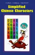 Pengs Chinese Treasury Simplified Chinese Characters