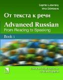 Advanced Russian: From Reading to Speaking (2 volume set) (Russian Edition)