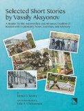 Selected Short Stories by Vassily Aksyonov