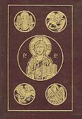 Holy Bible Revised Standard Version - Burgundy - Second Catholic Edition