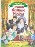 History of the Jewish People From Yavneh to Pumbedisa Nine Centuries from the Destruction of...