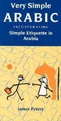 Very Simple Arabic