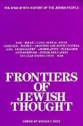 Frontiers of Jewish Thought