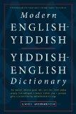 Modern English-Yiddish Yiddish-English Dictionary (Yiddish Edition)