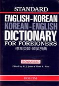 Standard English-Korean and Korean-English Dictionary for Foreigners Romanized