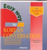 Easy Way to Korean Conversation