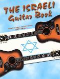 Israeli Guitar Book