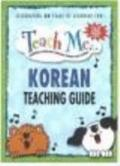Teach Me... Korean Teaching Guide