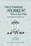 Companion to Prayerbook Hebrew the Easy Way, Third Edition