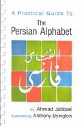 Practical Guide to the Persian Alphabet