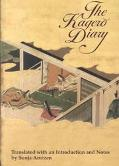 Kagero Diary A Woman's Autobiographical Text from Tenth-Century Japan