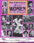 Book of Black Heroes Great Women in the Struggle