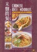 Chinese Rice and Noodles - Su-Huei Huang - Paperback