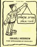 Israeli Hebrew for Speakers of English (Book 1)