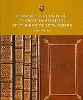 A Descriptive Catalogue of Greek Manuscripts at St John's College, Oxford