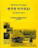 Workbook to Accompany You Speak Korean!: First-Year College Korean